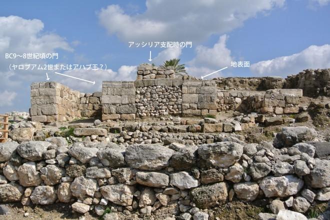イスラエル門DSC_0793