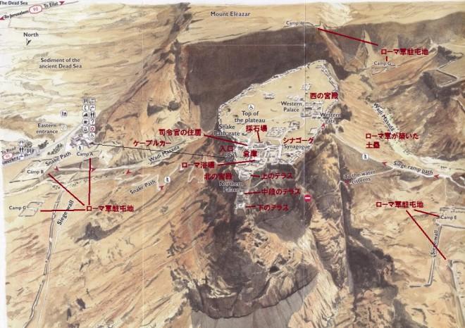 Masada_rp2