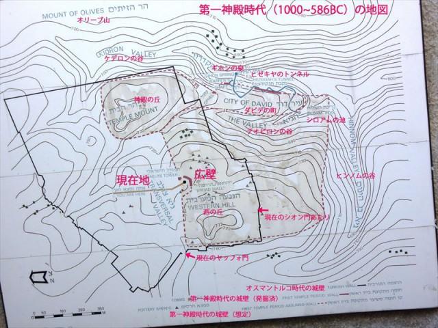 広壁地図DSCN1648_R