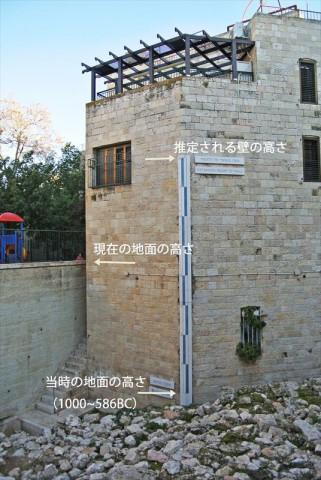 壁の高さDSC_2712_R