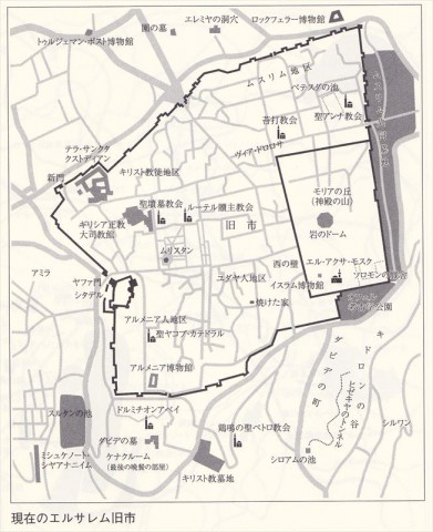 JerusalemMap_0005_R