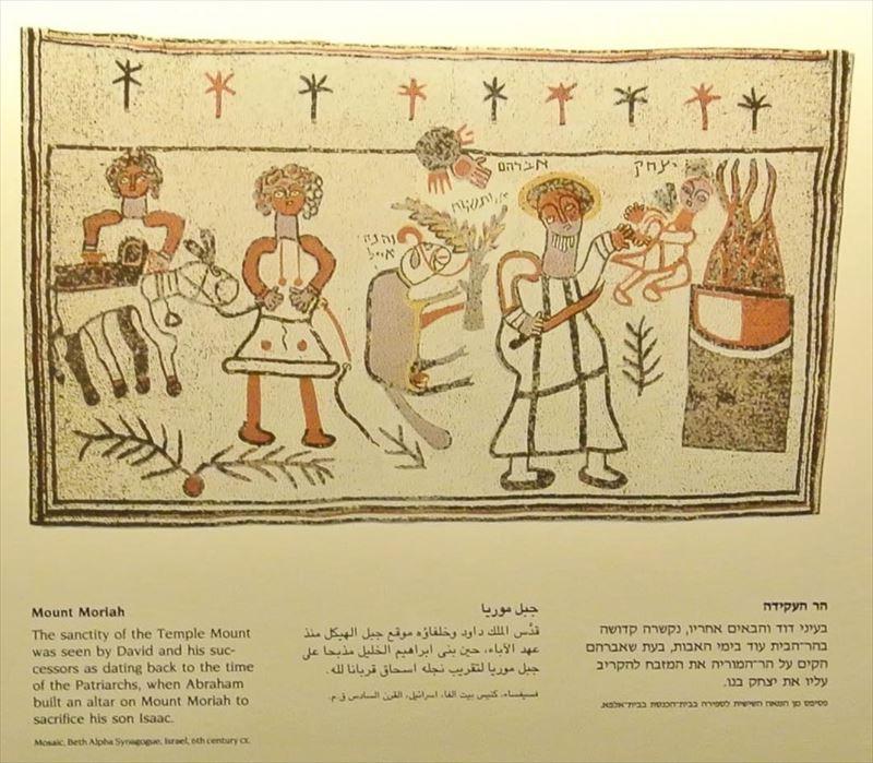 たけさんのイスラエル紀行                        Tower of David : Museum of the History of Jerusalem (1 of 3) (ダビデの塔 : エルサレムの歴史博物館 前篇)カテゴリー最新記事