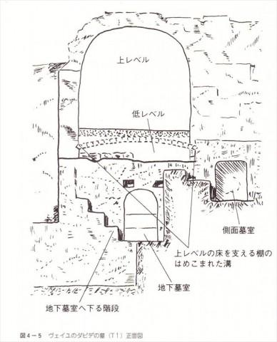 Tomb od David_0001_R