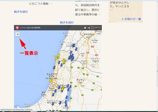 訪問地地図1c