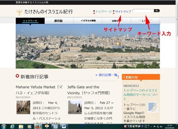 サイトマップ説明c