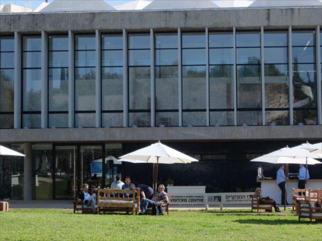 Weizmann Institute of Science...